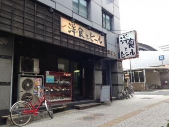 MorinomiyaFriendship_001_org.jpg
