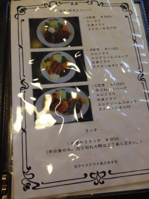 MorinomiyaFriendship_003_org.jpg