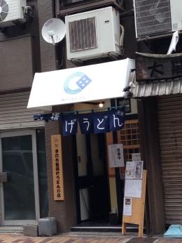 MotomachiDen_000_org.jpg