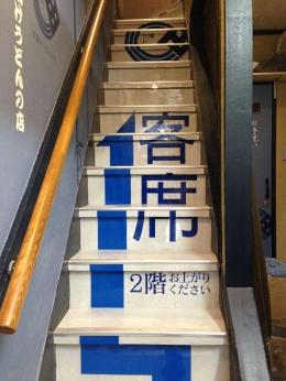 MotomachiDen_011_org.jpg