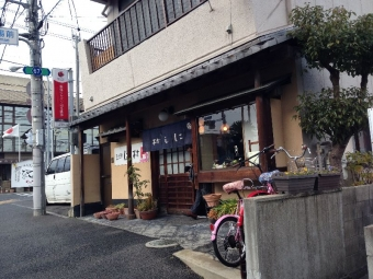 MukoNishimura_000_org.jpg