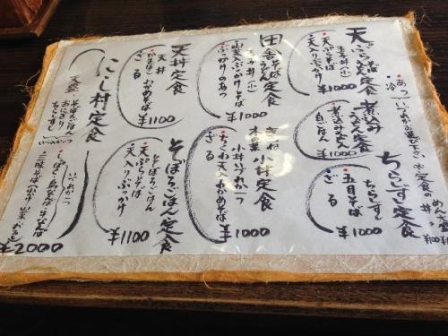 MukoNishimura_001_org.jpg