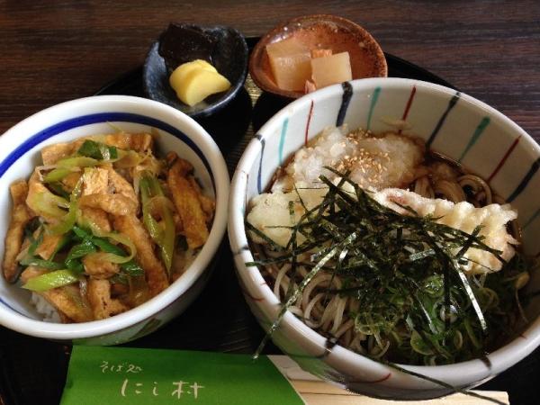 MukoNishimura_005_org.jpg