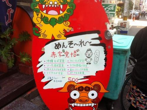 NagahoribashiEnak_000_org.jpg