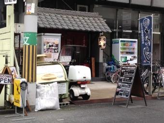 NagahoribashiOnoya_000_org.jpg