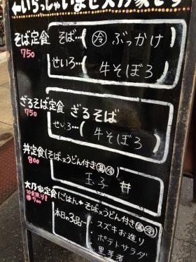NagahoribashiOnoya_001_org.jpg