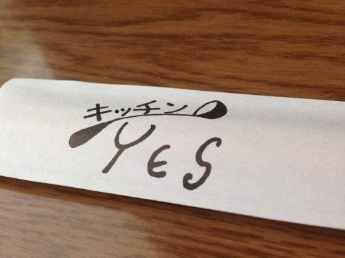 NagaokaTenjinYes_002_org2.jpg