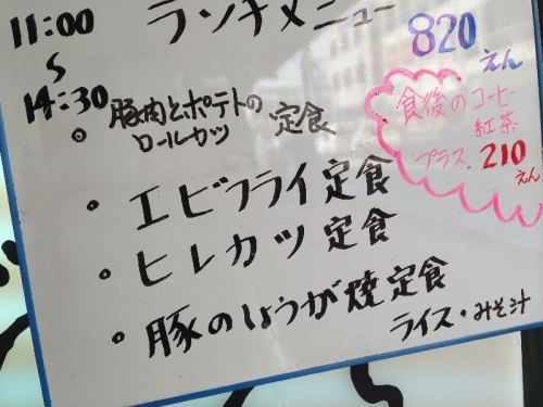 NagaokaTenjinYes_008_org.jpg