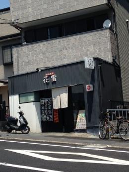 NagaokakyoHanarai_000.jpg