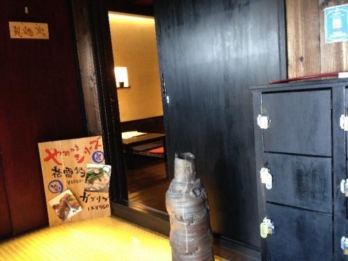 NagaokakyoHanarai_002.jpg