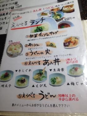 NagaokakyoHanarai_003.jpg