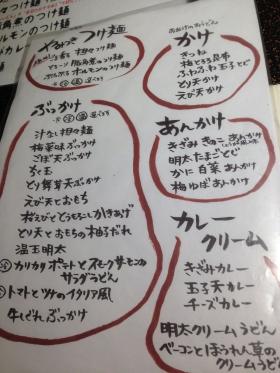 NagaokakyoHanarai_004.jpg