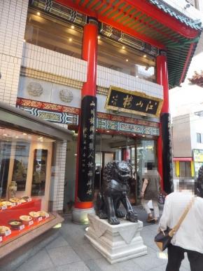 NagasakiKouzanrou_001_org.jpg