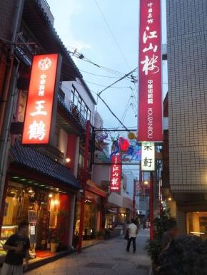 NagasakiKouzanrou_011_org.jpg