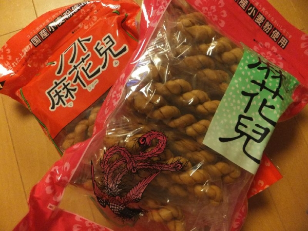 NagasakiSosyuurin_003_org.jpg
