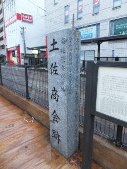 NagasakiWalk1_000_org.jpg