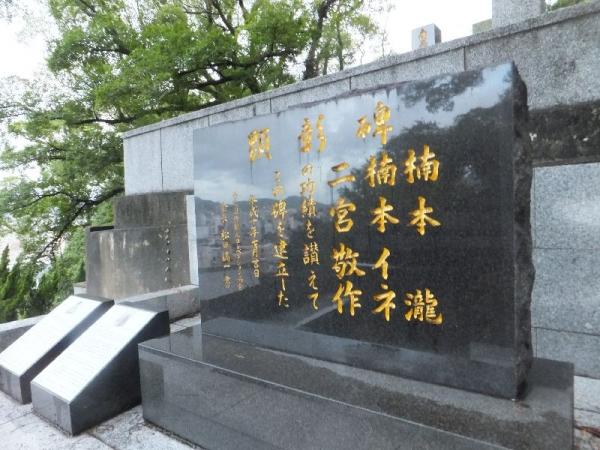 NagasakiWalk1_005_org.jpg