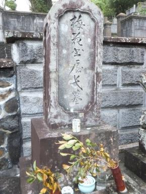 NagasakiWalk1_009_org.jpg