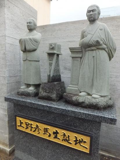 NagasakiWalk1_010_org.jpg