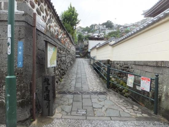NagasakiWalk2_007_org.jpg