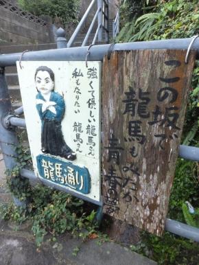 NagasakiWalk2_008_org.jpg