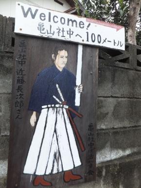 NagasakiWalk2_009_org.jpg