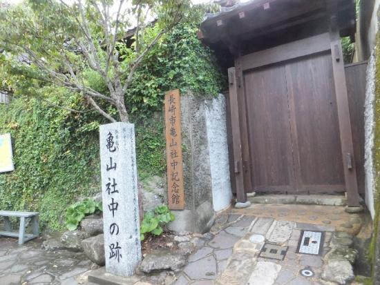 NagasakiWalk2_010_org.jpg