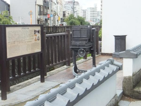 NagasakiWalk3_007_org.jpg