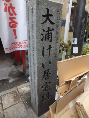 NagasakiWalk3_011_org.jpg