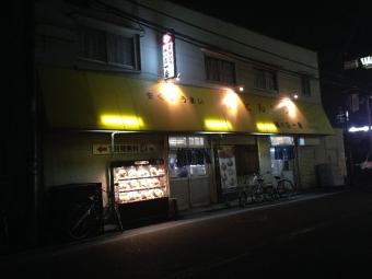 NakamozuAji1ban_000_org.jpg