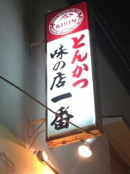 NakamozuAji1ban_001_org.jpg