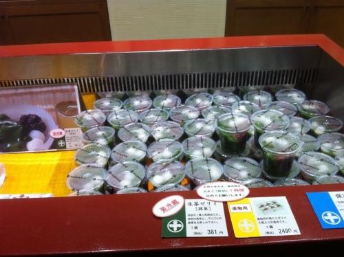 NakamuraTokichiKyotoST_000_org.jpg