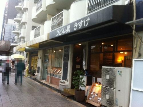 NakatsuKisuke_000_org.jpg