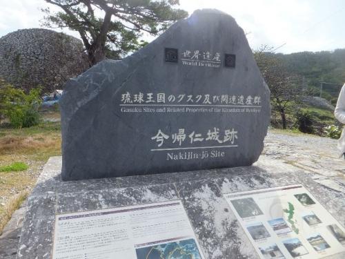 Nakijinjo_001_org.jpg