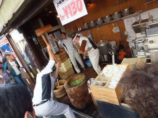 NaraNakatanidou_001_org.jpg