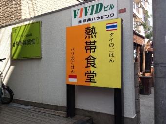NettaiTakatsuki_000_org.jpg