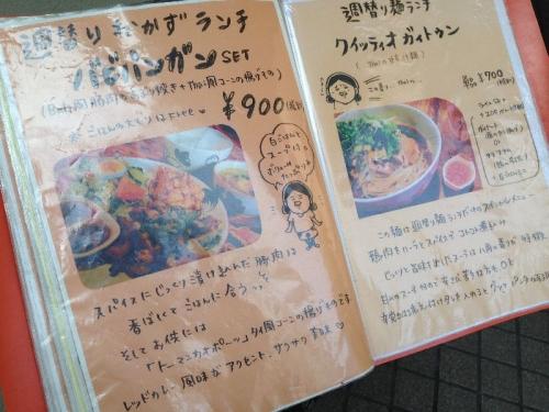 NettaiTakatsuki_001_org.jpg
