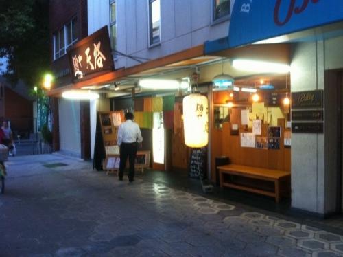 NipponbashiTenkei_000_org.jpg