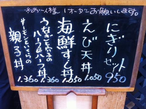 NishikyogokuBanba_001_org.jpg