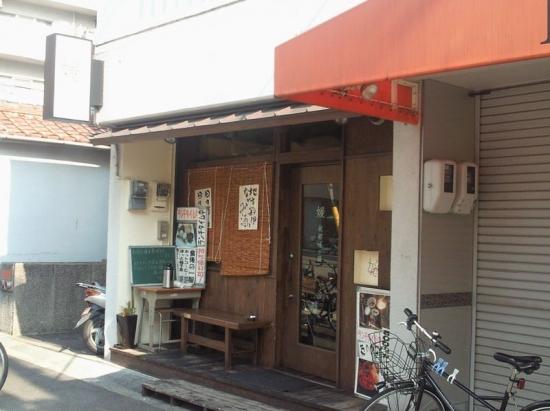 NishinakaHime_000_org.jpg