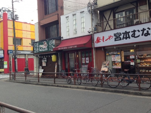NishiojiComptoir_010_org.jpg