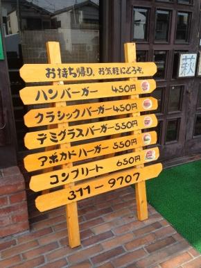 NishiojiHagi_001_org.jpg