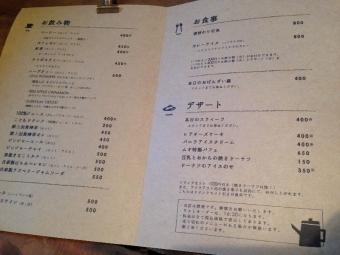 NishiojiOikeMugi_005_org.jpg