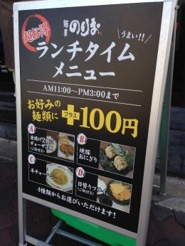 NorioNambanaka_002_org.jpg