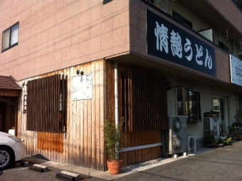 ObitokeHarurin_000_org.jpg