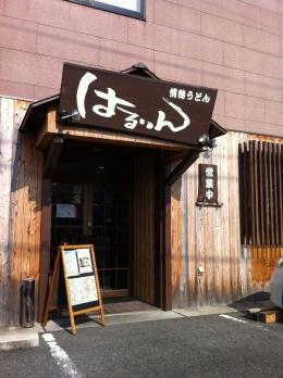 ObitokeHarurin_001_org.jpg