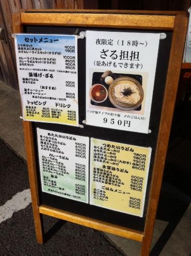 ObitokeHarurin_002_org.jpg