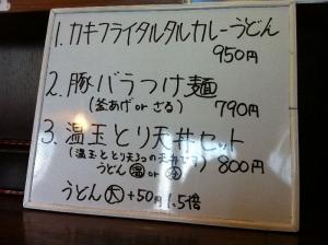 ObitokeHarurin_003_org.jpg