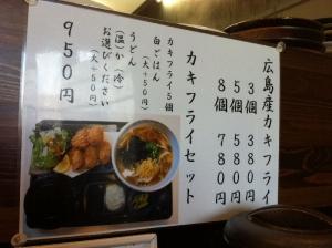 ObitokeHarurin_004_org.jpg