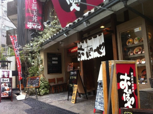 OboyaMotomachi_000_org.jpg